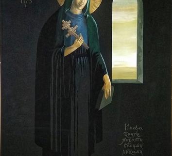 Vasiuk-u.u.-jefrasinja-polackaja